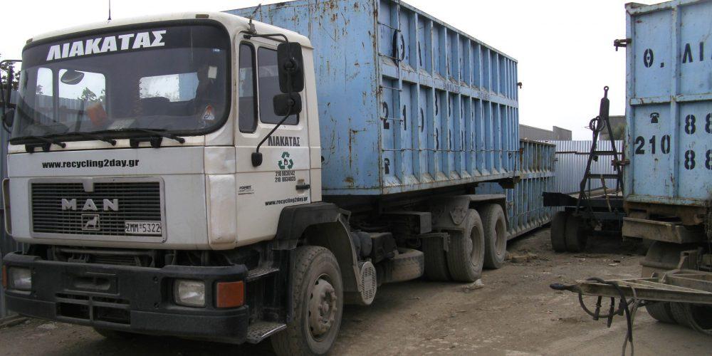 Recycle Container for Waste Management – 33 έως 35 m3
