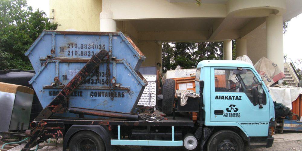 Κάδος Ανακύκλωσης – Κάδος για Μπάζα – 3 κ.μ.